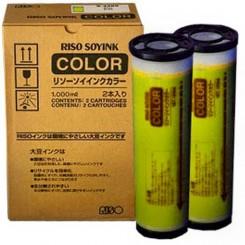 Краска желтая Riso RP/RN/FR/GR/RA/RC/V8000 (1000мл) (S-4391E)