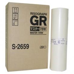 Мастер пленка Riso А3 GR-HD GR-3770 (200 кадров) (S-2659E)