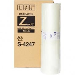 Мастер пленка Riso А3 RZ/MZ/EZ HiQuality (220 кадров)  (S-4247E)