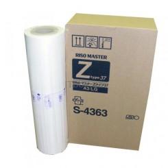 Мастер пленка Riso А3 RZ/MZ/EZ (220 кадров)  (S-4363E)