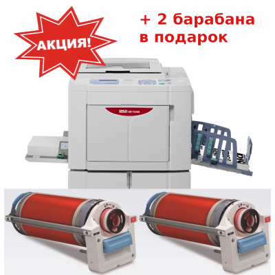 Ризограф Riso Color ME9350 A3+PC+Lan 600*600dpi (S-6837E)